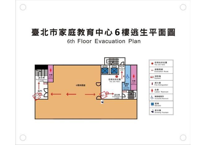 6樓監視系統平面圖