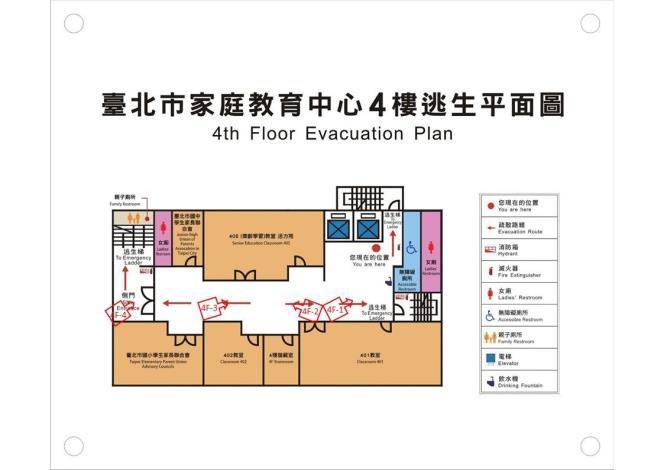 4樓監視系統平面圖