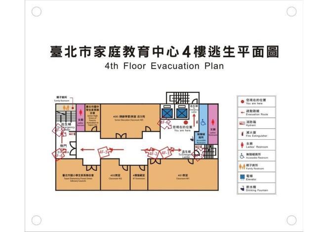 臺北市家庭教育中心4樓