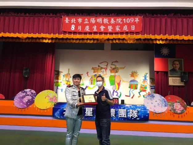 郭秘書致贈感謝狀給中華北極星愛心關懷演藝協會