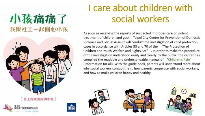 I care about children with social workers