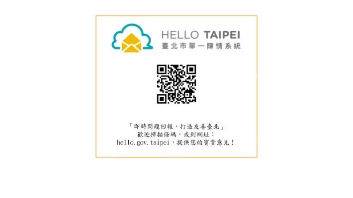 app QR02