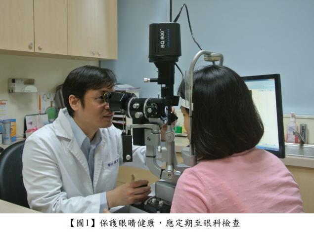 3-1-眼睛檢查.JPG