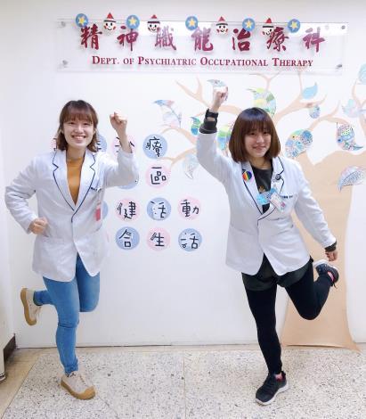 3-松德院區職能治療科王炫文職能治療師及李劼職能治療師