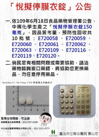 messageImage_1592536056206
