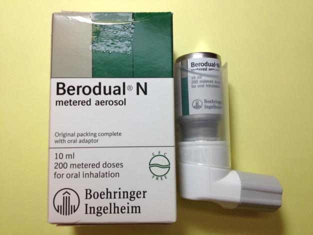 Berodual備喘全定量噴霧液-含輔助器