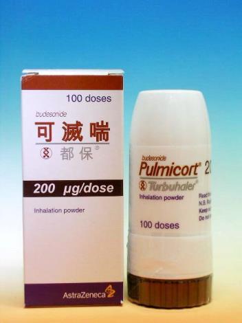 Pulmicort可滅喘都保定量粉狀吸入劑