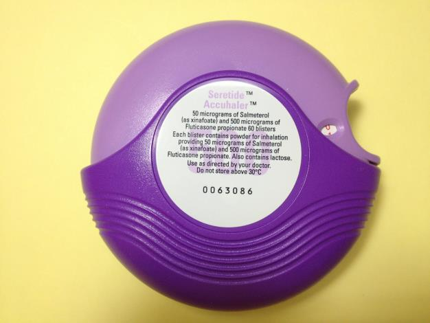 Seretide Accuhaler使肺泰準納乾粉吸入劑
