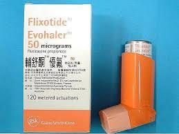 Flixotide Evohaler輔舒酮優氟吸入劑
