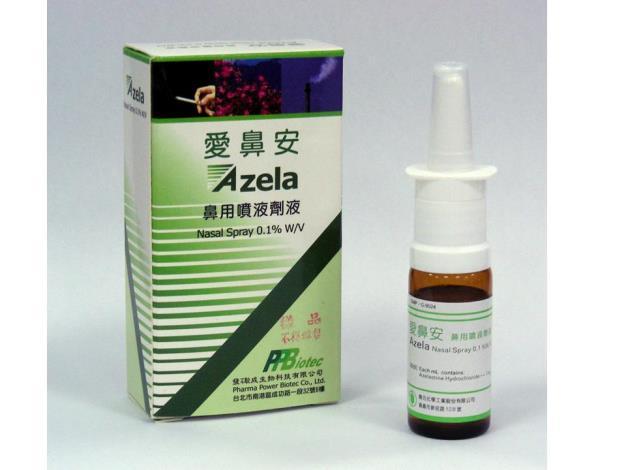 Azela Nasal Spray 0.1% WV愛鼻安鼻噴劑