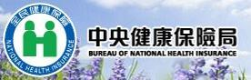 Bureau of National Health Insurance