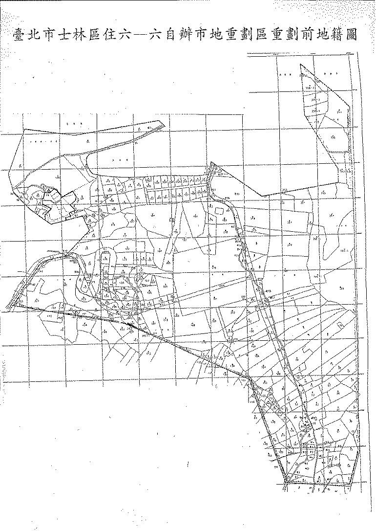 士林區住六-六自辦市地重劃區重劃前地籍圖