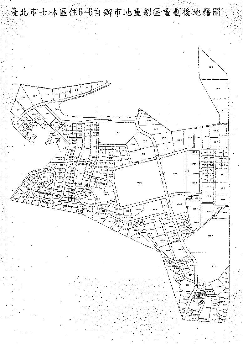 士林區住六-六自辦市地重劃區重劃後地籍圖