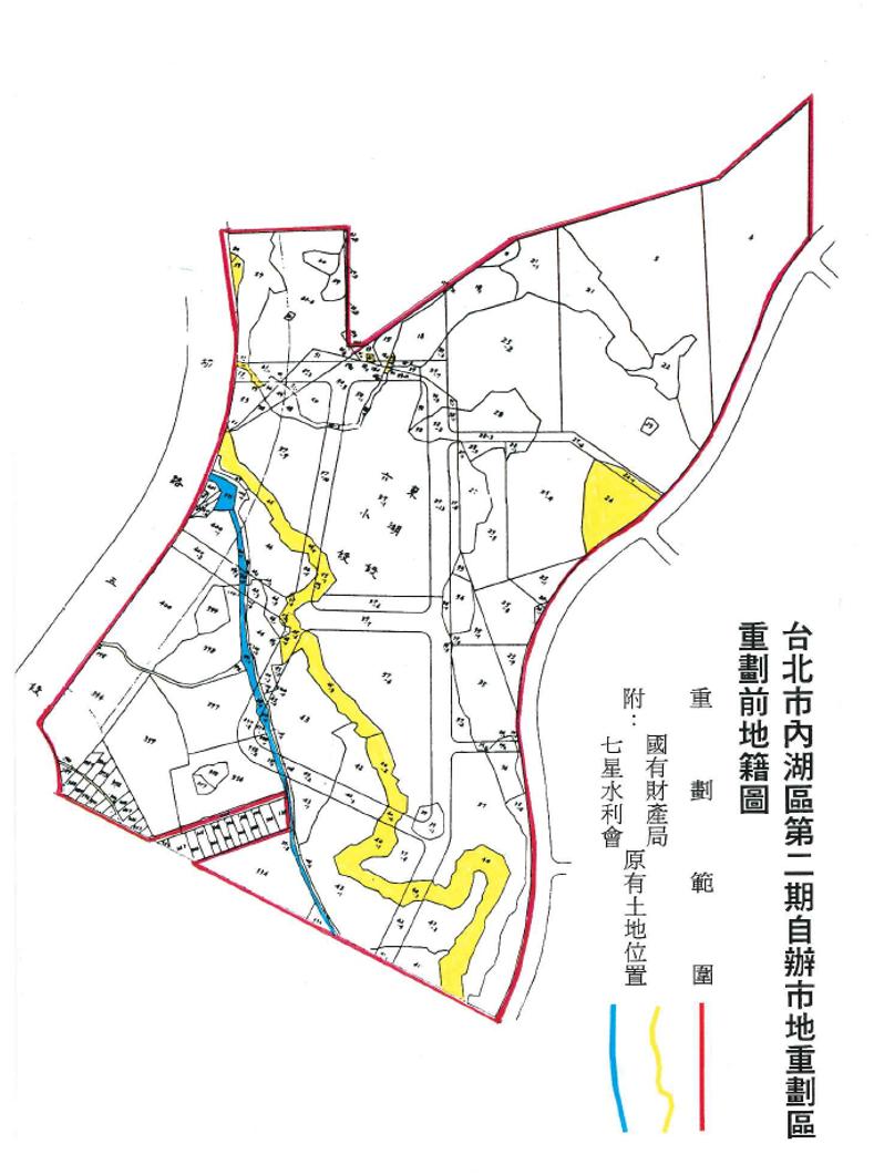 內湖區第二期自辦市地重劃區重劃前地籍圖