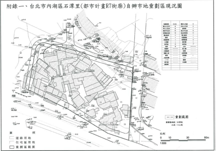 內湖區石潭里(都市計畫R7街廓)自辦市地重劃範圍