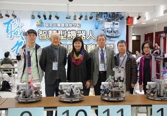 智慧型機器人觀摩競賽.jpg