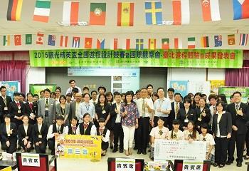 1040604臺北遊程體驗暨成果發表會.jpg