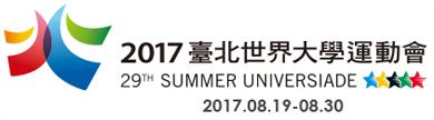 logo_cn.png[開啟新連結]