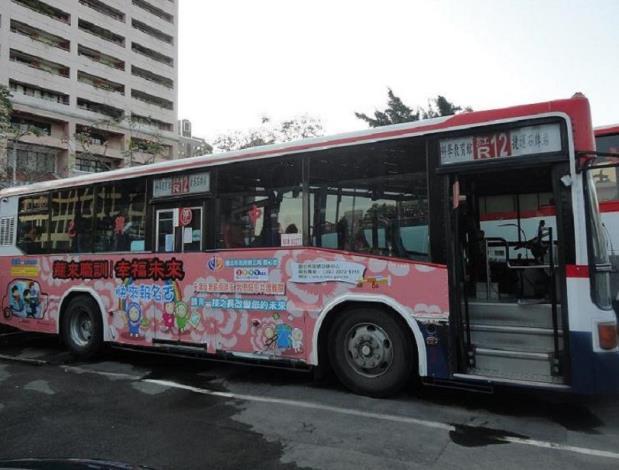 公車廣告[開啟新連結]