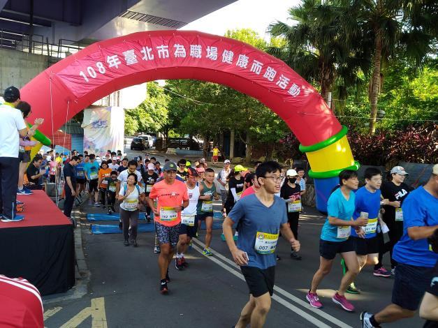 108年臺北市為職場健康而跑活動