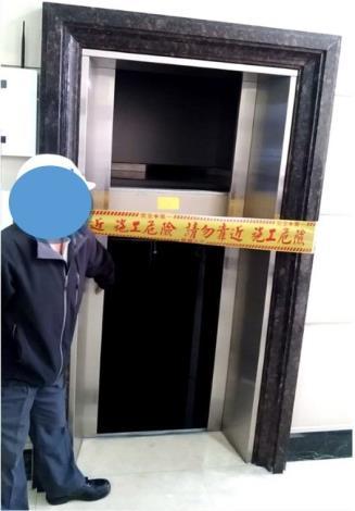 勞工自電梯車廂下方開口處墜落
