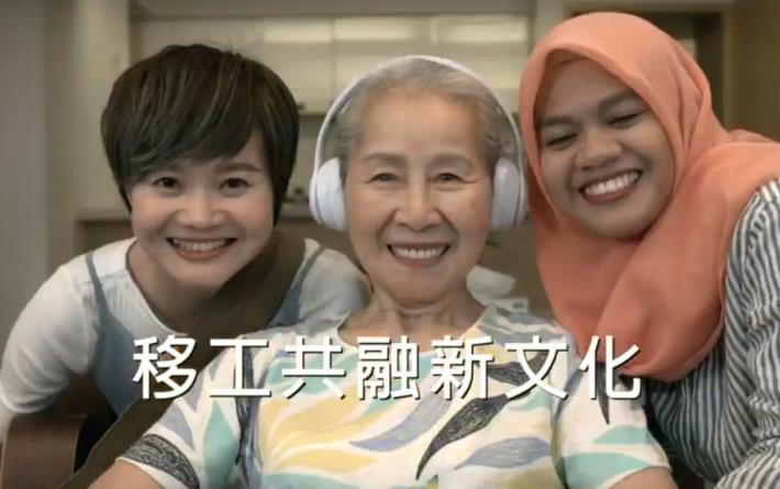 臺北市開齋節穆斯林嘉年華宣導影片