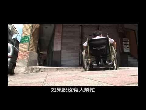 臺北市身心障礙者職務再設計服務簡介