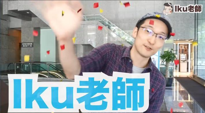 107年度視障按摩宣導影片-日本人嫉妒了台灣人!?竟然企業裡面這麼舒服!