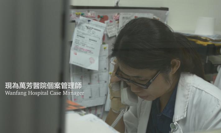 微光。前行 -- 身心障礙女性職場紀實影片
