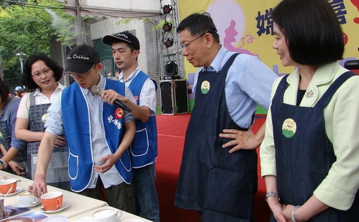 臺北市勞動力重建運用處01
