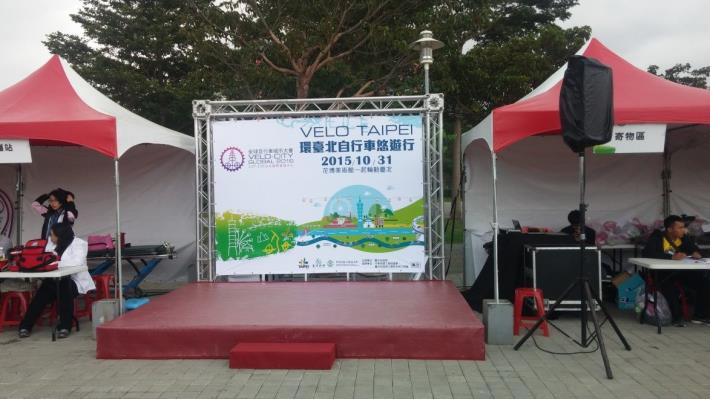 環臺北自行車悠遊行活動照片