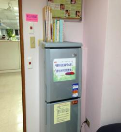 儲存母乳專用冰箱、緊急求救鈴