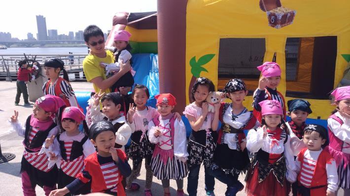 小小海盜體驗營