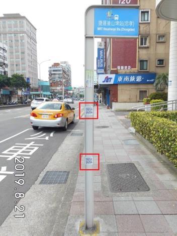圖3-街道家具(立桿)