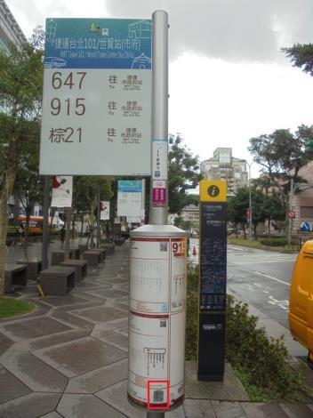 圖2-旗桿式站牌.JPG