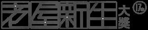 2017年老屋新生大獎[開啟新連結]