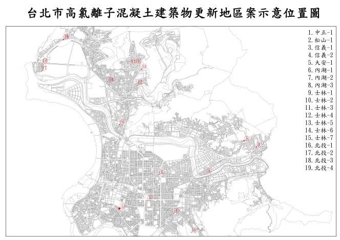 臺北市海砂屋更新地區範圍分布示意圖