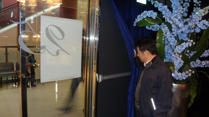 「內湖悅家居百貨」2樓防火區劃門設栓鎖[開啟新連結]
