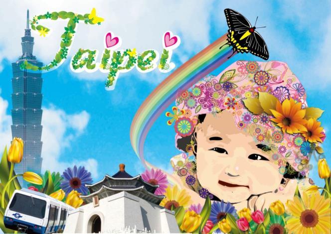 Taipei花現baby