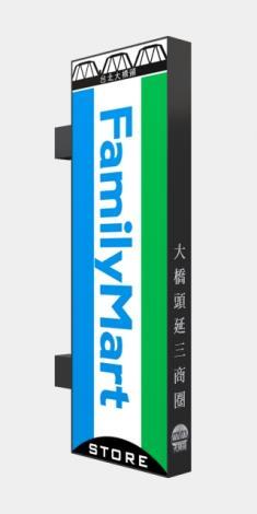 A-07【延三夜市商圈】延平-直招樣式01[開啟新連結]
