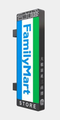 A-08【延三夜市商圈】延平-直招樣式02[開啟新連結]
