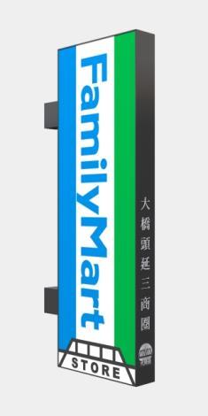 A-09【延三夜市商圈】延平-直招樣式03[開啟新連結]