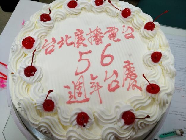 五十六週年臺慶蛋糕