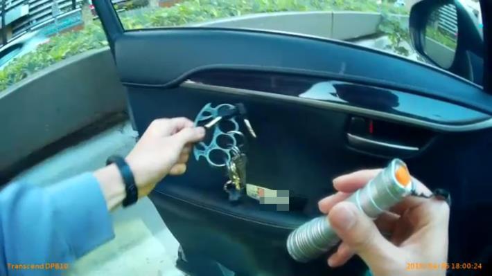 「手指虎」當鑰匙1