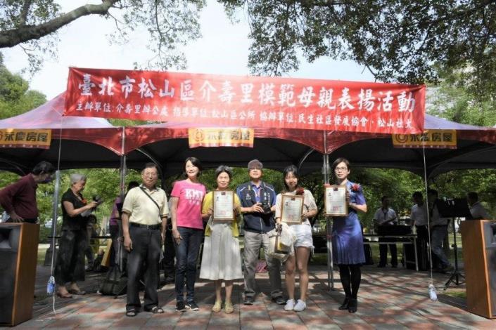 本大隊第五中隊小隊長蔡玉玲(右1)獲頒模範母親表揚 (JPG)