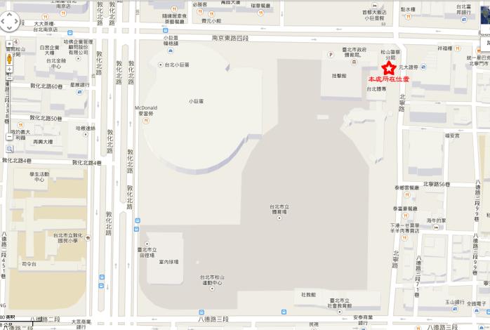 臺北市政府捷運工程局機電系統工程處