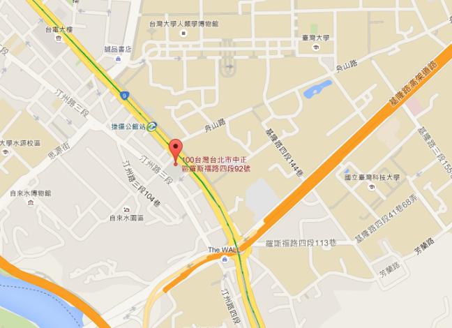 臺北市政府捷運工程局第二區工程處