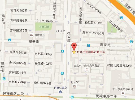 臺北市中山區公所