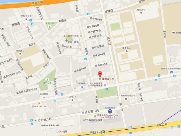 臺北市南港區公所