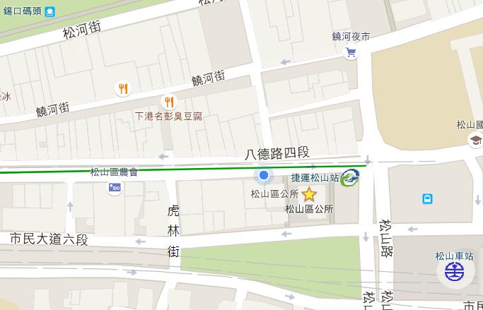 臺北市松山區公所